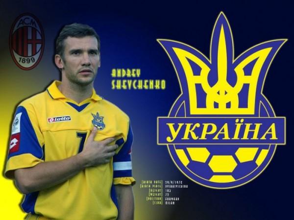 Андрей Шевченко отказал Федерации футбола Украины возглавить сборную