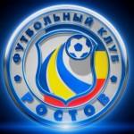 Точный футбольный прогноз бесплатно_ФК Ростов