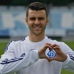 Чемпионский гол Динамо Киев