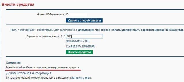 Сбербанк тамбов ставки по вкладам газпромбанк